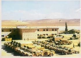 Armman Airfield, Jordan 1958