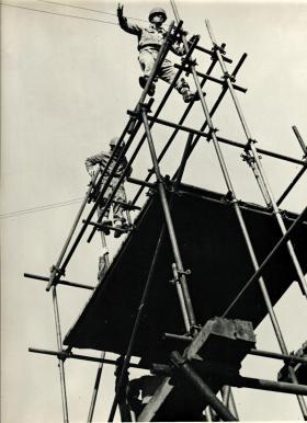 Aldershot Trainazium 1950s