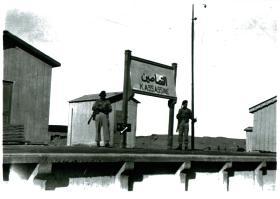3 PARA guard on Kassassine railway station, Egypt, 4/11/51.