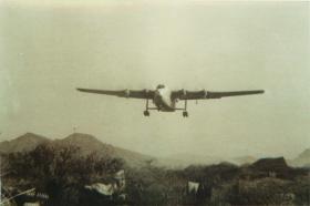 A Blackburn Beverley approaching RAF Khormaksar, Aden, c.1967