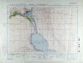 Map of Ismailia (The home of the Suez Canal) Ratio 1: 100,000