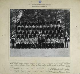 Group Photograph of No.1 Guards Independent Company, 1955