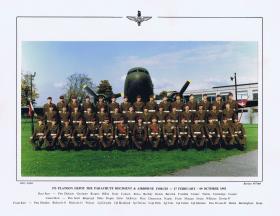 575 Platoon