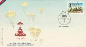 Commemorative Cover 9 Para Field Regiment Indian Army