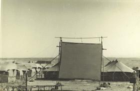 1 Para camp cinema, Cyprus 1956