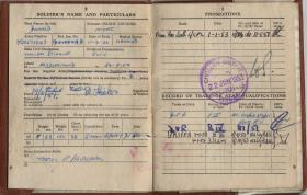 Army Service Book for Donald Hicks after re-enlistment, 1950-3
