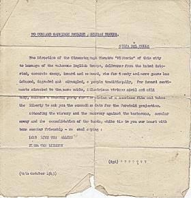 Message from the Mayor of Gioia del Colle, Italy,14 October 1943.