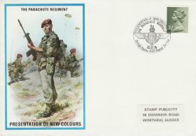 Presentation of New Colours Commemorative Cover, 1974.