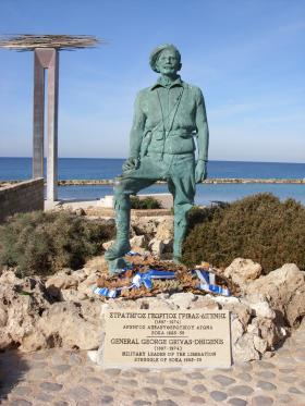 Memorial to Gen Grivas at the back of St George's Hotel, Paphos, Greece, 2009.
