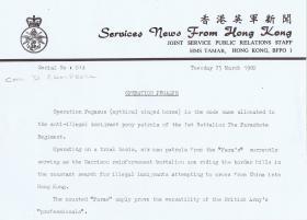 Service News notification about the 1 PARA 'Pegasus' pony patrols in Hong Kong, 1980