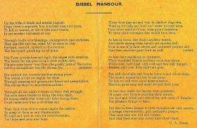 'Djebel Mansour' by Pte George Baker originally written on 5 February 1943.