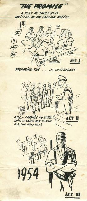Egyptian propaganda leaflet from the Canal Zone.