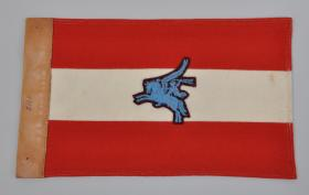 Maj Gen Gale's pennant from Normandy