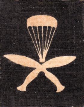 Gurkha Independent Parachute Company Unit Insignia/DZ Flash circa 1965