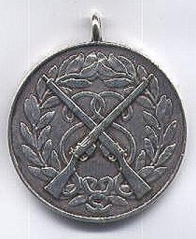 Pte Ken Sellars Bren Gun Marksmanship Medal