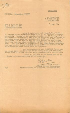 Message of congratulations from GOC to those involved in Op Shark, dated August 3rd 1946.