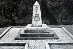 The memorial erected in Tripolitania by members of Pte Ernest Hewett's unit.