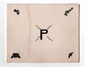 Phantom greetings card 1941