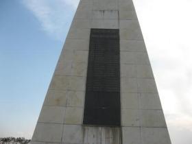 Sangshak War Memorial