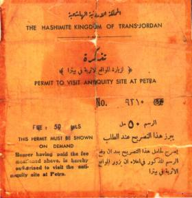An example of a visiting permit for the ancient city of Petra, Jordan, 1958